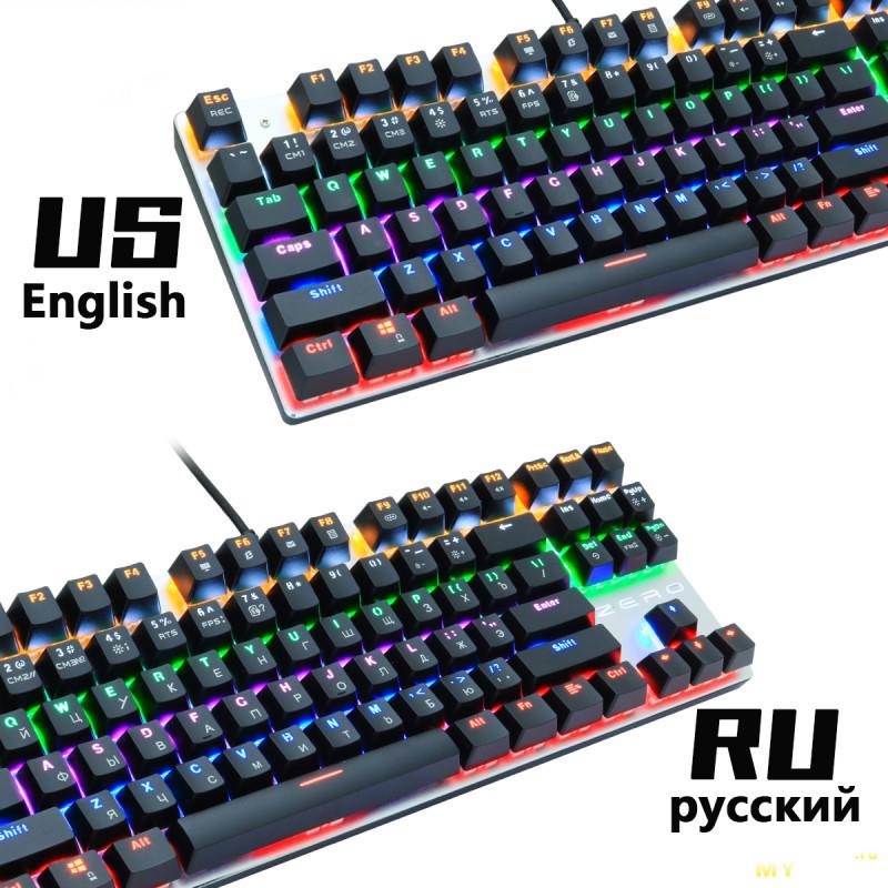 Механические клавиатуры Metoo с купонами