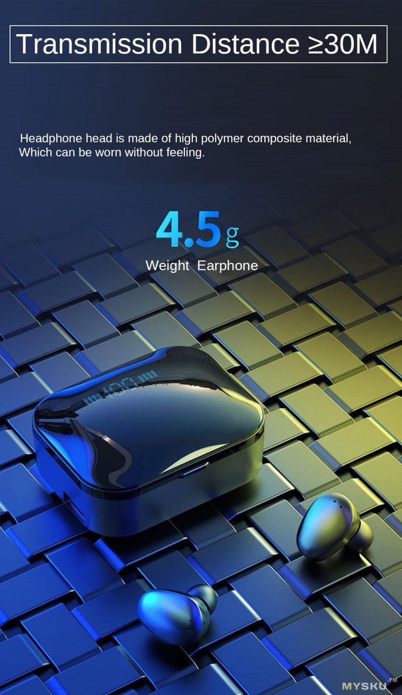 Беспроводные наушники Bluetooth: 5.0 QCR TWS-X7 за .53