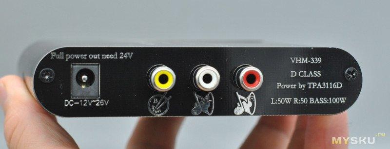 Мини усилитель VHM-339 3 канала и Bluetooth 5.0