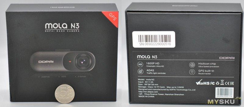 Автомобильный регистратор DDPai Mola N3 1600P GPS