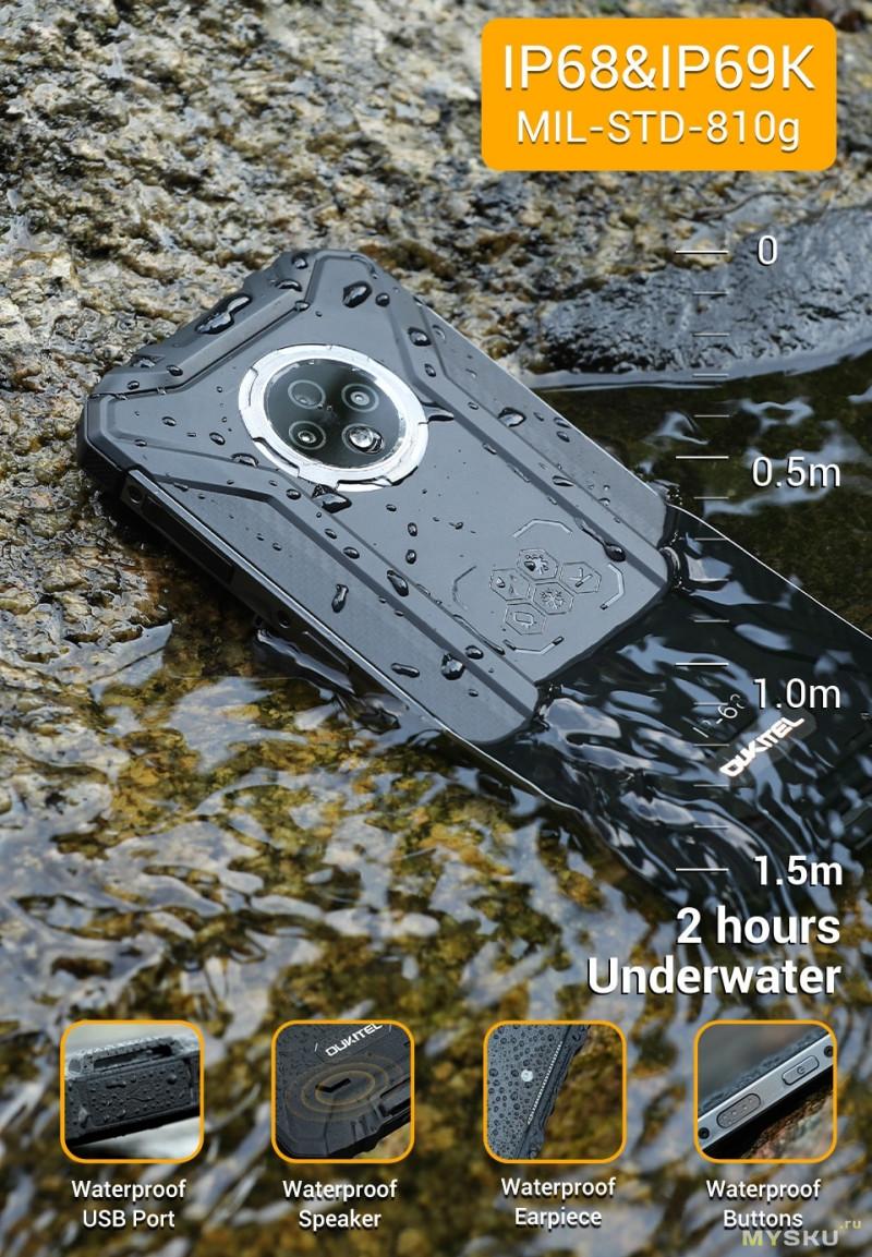 Защищенный смартфон OUKITEL WP8PRO 4 Гб/64 Гб за 105.99$ 11.11