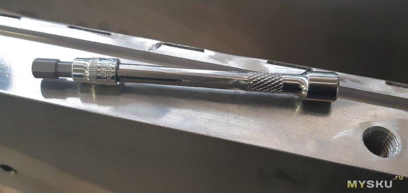 Простой набор инструментов 1/4'' 46 предметов