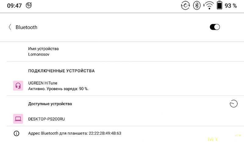 "Электронная книга ONYX BOOX Lomonosov 10"" Наш размер!"