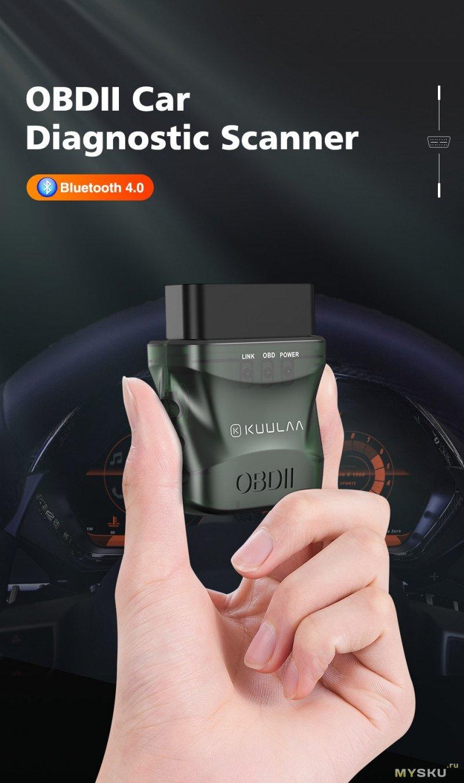 obd1 к obd2 адаптер на АлиЭкспресс — купить онлайн по выгодной цене