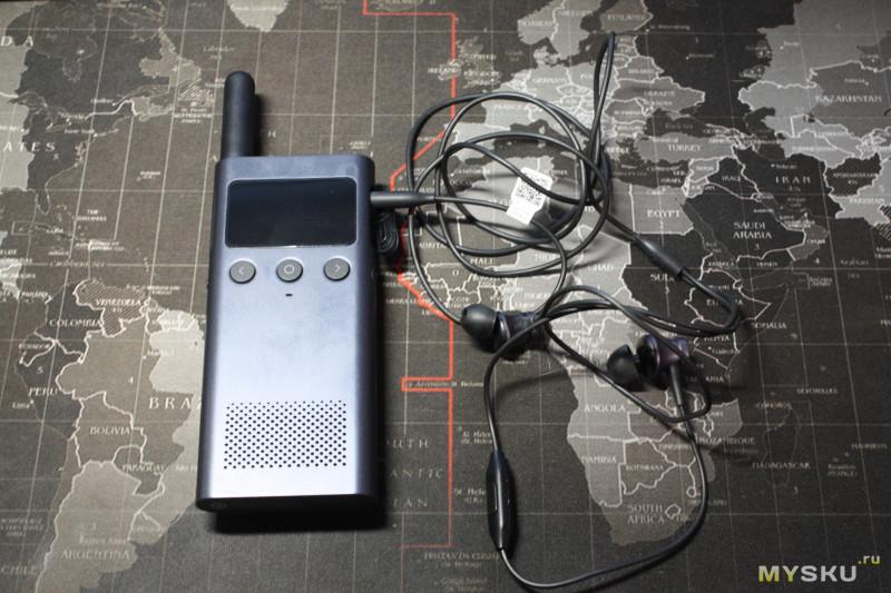 Сяомимания + радиосвязь = ? (обзор радиостанции Xiaomi Mijia 1S)