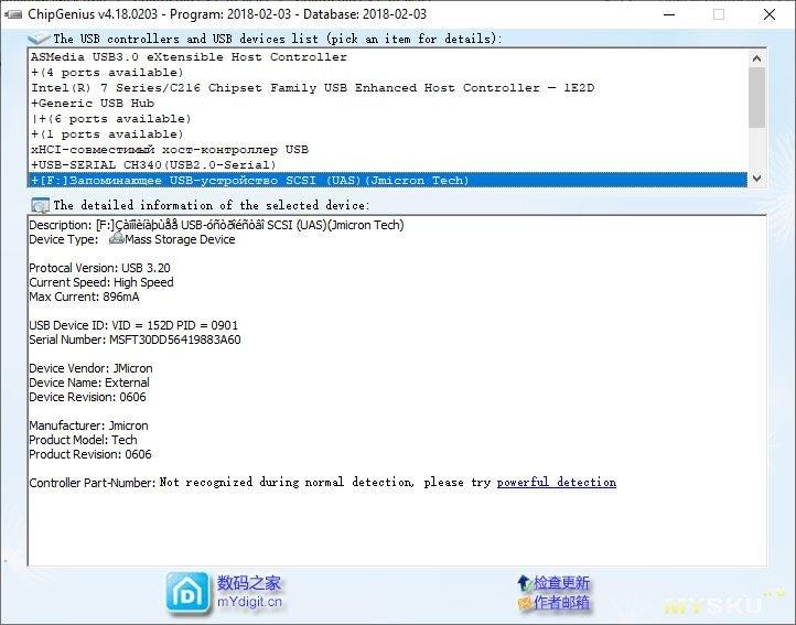 Флешка BlitzWolf BW-UP3 USB 3.2 128GB