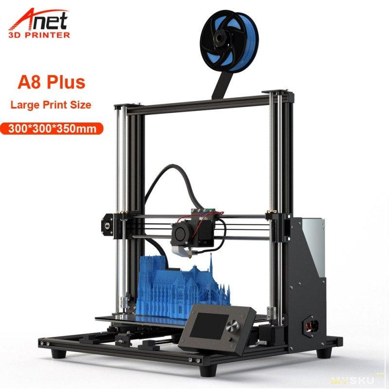 Суперцены на 3D принтеры Anet