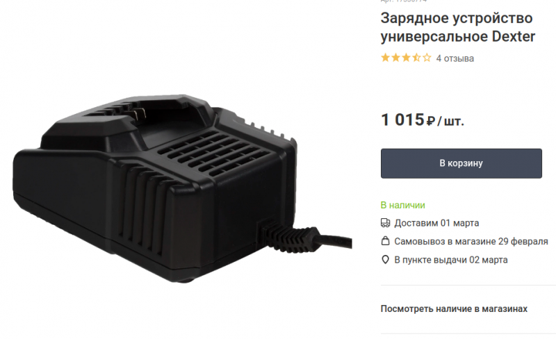 Дрель-шуруповерт аккумуляторная LUX-TOOLS Brushless 18 В (2хАКБ) и ее разбор.