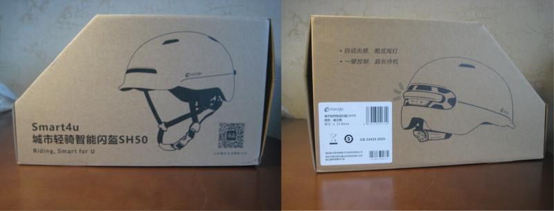Обзор умного велошлема Xiaomi Smart4u