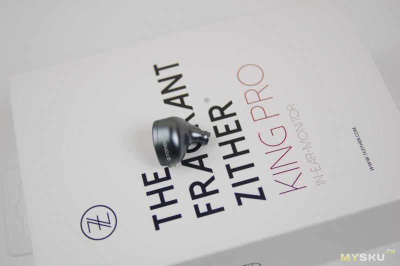 Обзор достойных наушников TFZ King Pro | королевский звук.