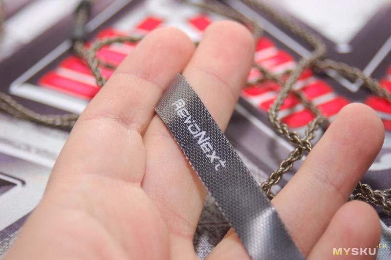 Наушники (гибридные) Revonext QT2S | обновили кабель, и как бы на этом всё...