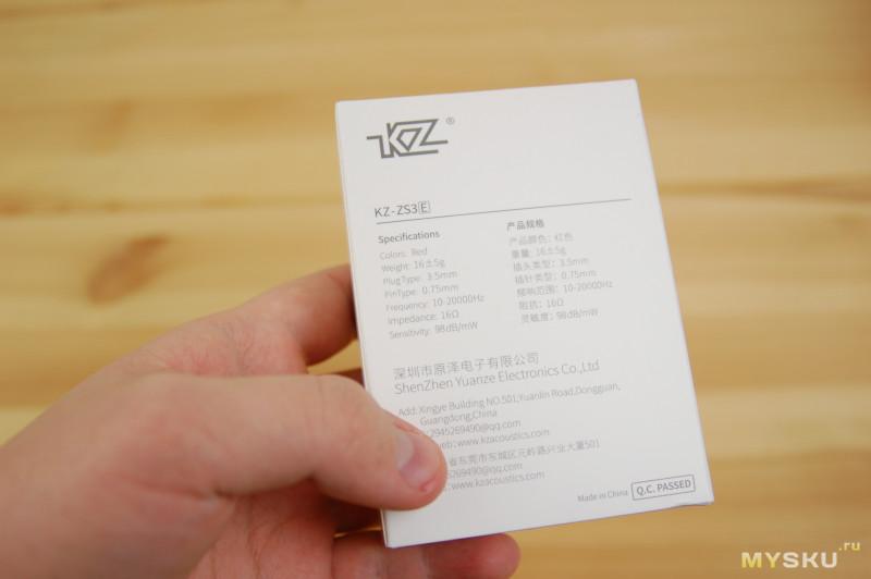 Динамические наушники с одним излучателем - KZ ZS3E