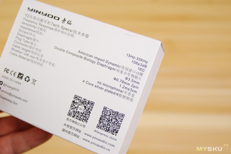 Наушники Yinyoo V2 3 версии | на самом ли деле так хороши?
