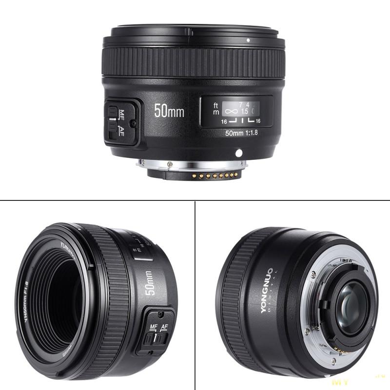 Скидка на объектив YONGNUO YN50mm F1.8 (полтинник) для Nikon