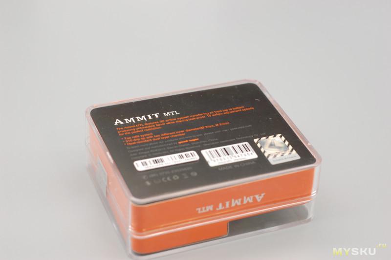 Бак для электронной сигареты Ammit MTL RTA