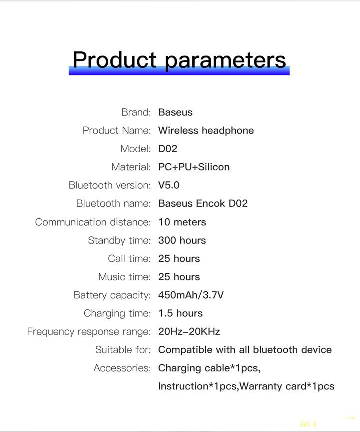 Baseus D02 - беспроводные bluetooth наушники ($20.09)