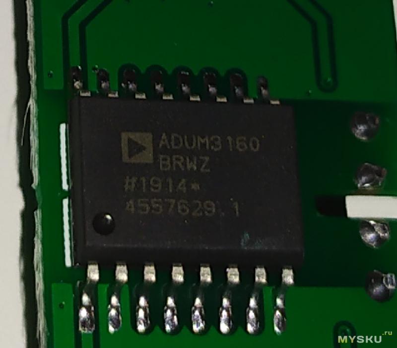 USB изолятор ADUM3160 (модуль гальванической развязки для USB).