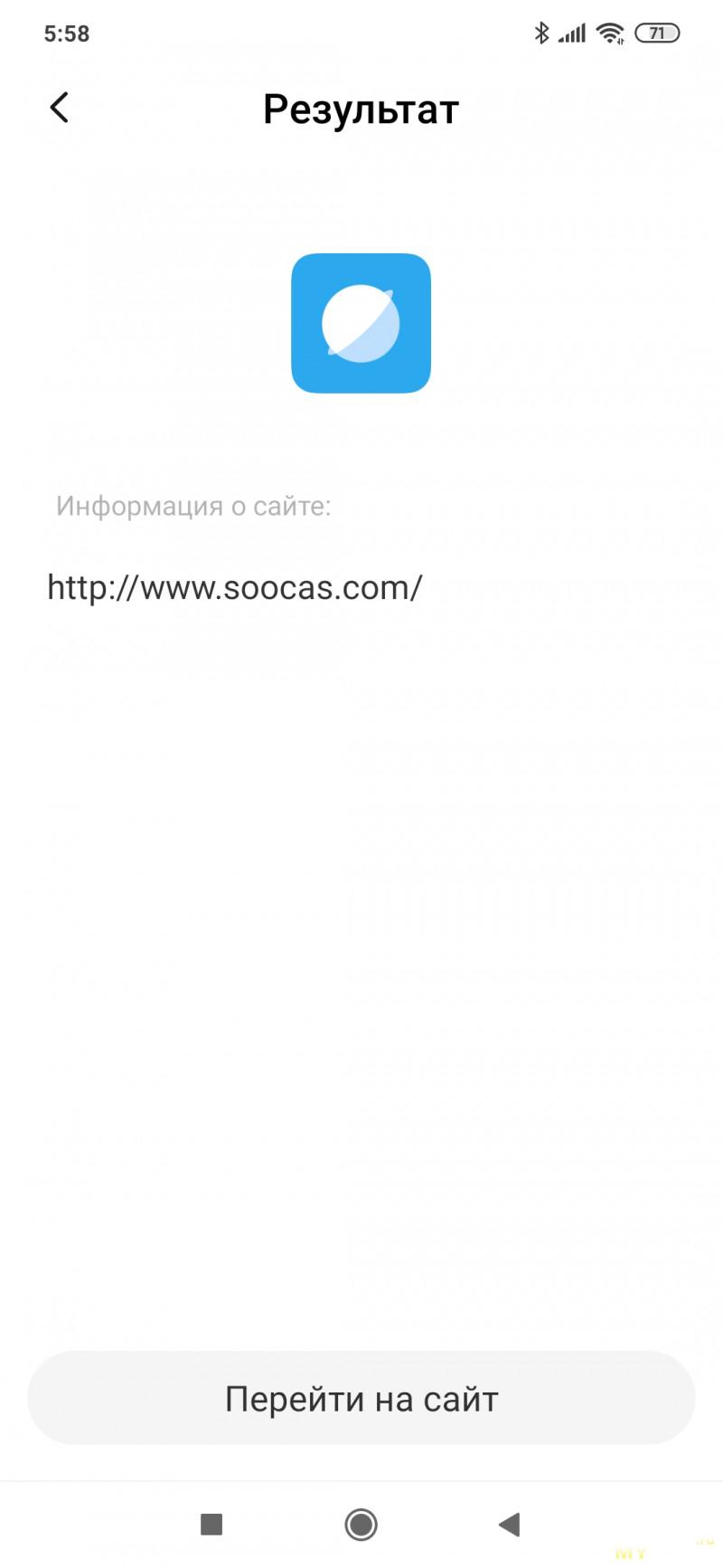 Звуковая зубная щётка Xiaomi Soocas V1 (USB Type-C, 800mAh, 60 дней от одного заряда)