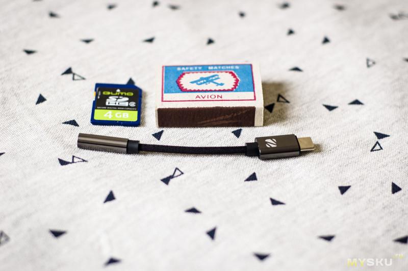Zorloo Ztella USB DAC: самый маленький внешний ЦАП? Достойный звук в маленьком корпусе.
