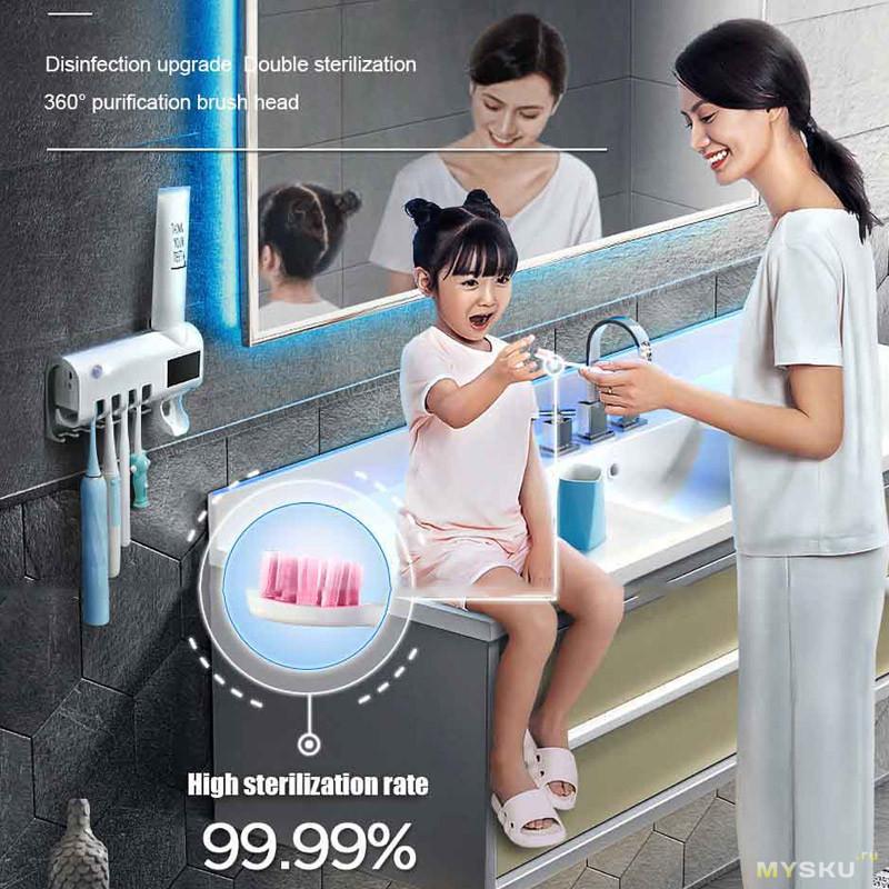 Ультрафиолетовый стерилизатор зубных щеток за $14.85