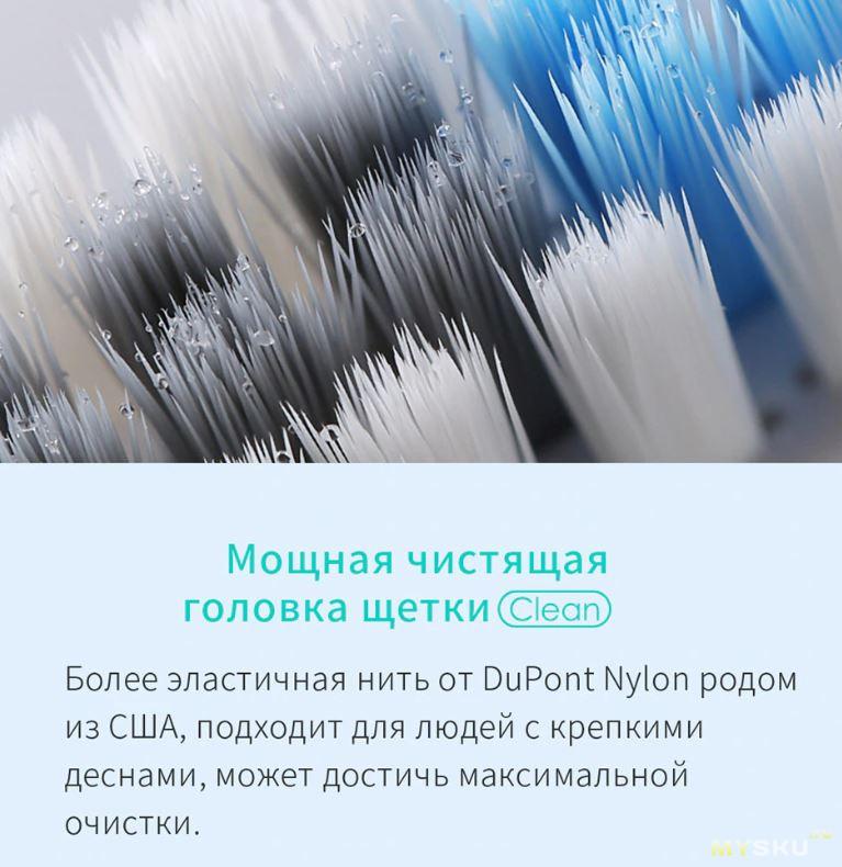 Звуковая зубная щетка DR.BEI C01 за $19.74