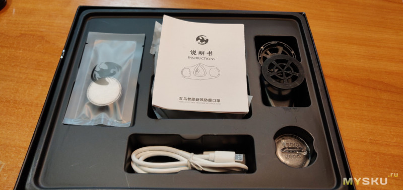 Полумаска  N95 Anti Haze Electric. Сравнение с дешёвыми аналогами привезёнными из Китая.
