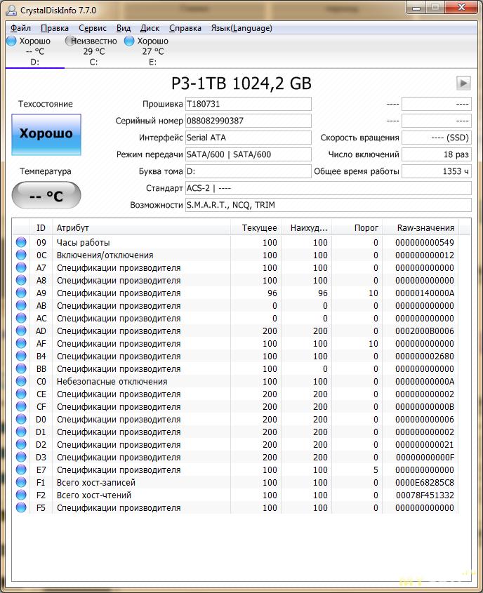 "Краткий обзор KingSpec 1TB 2.5"" SATAIII SSD P3-1TB"