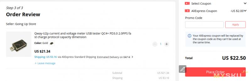 Акция на пожалуй лучший USB тестер WEB/QWAY/WITRN U2P - $24.50