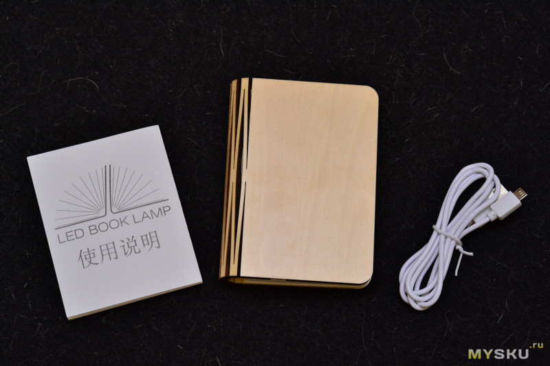 Портативный светильник в форме книги