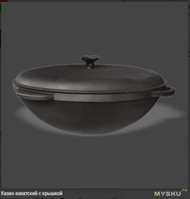 Садж: сковорода для большой компании