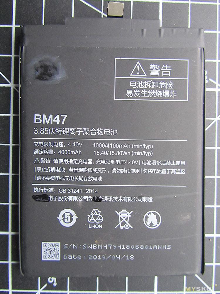 Аккумулятор для Xiaomi Redmi 3. Неудачная попытка замены.