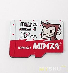 Mixzu заказывали? Или бывает еще что то годное кроме SanDisk и Samsung?!