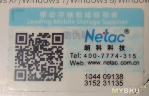 Отличный компаньон iPhone и iPad - Флеш накопитель для Apple устройств Netac U651 32Gb