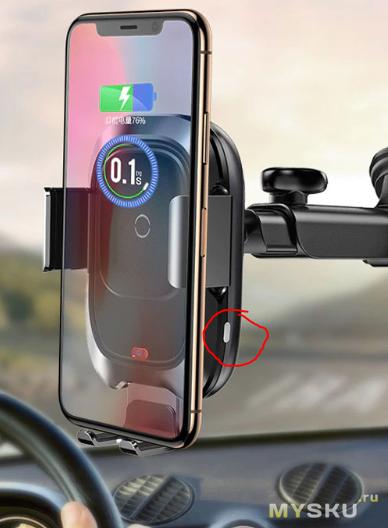 """""""Умная"""" держалка для смартфона с беспроводной зарядкой."""