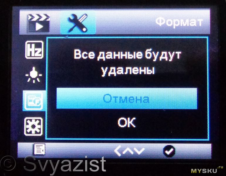Автомобильный видеорегистратор Vasens VS-902 (GND-S808)