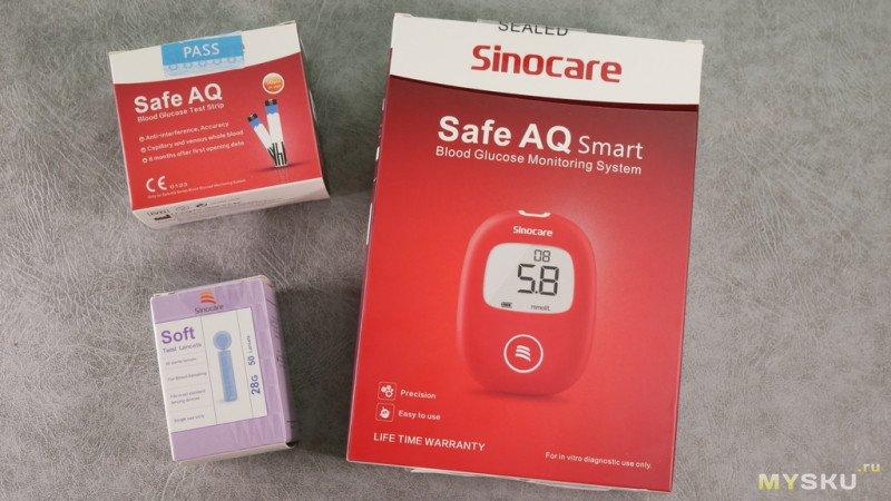 Новый глюкометр от Sinocare - Safe AQ Smart. Модель с красивым дизайном.