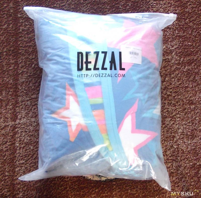 Легкое двуспальное одеяло со звёздным принтом