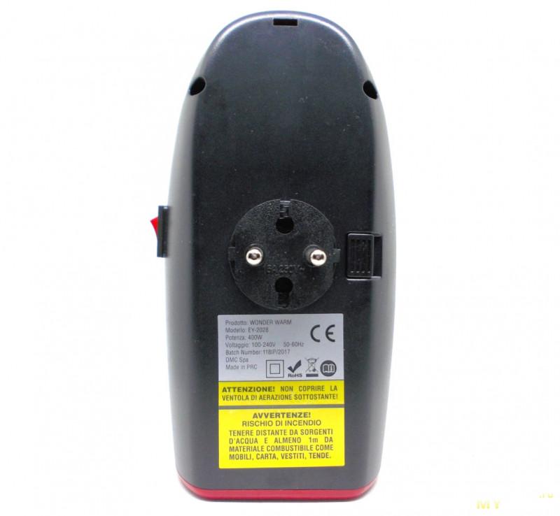 Нарозеточный электрический обогреватель с пультом ДУ