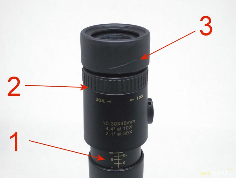 Монокуляр 10-30x40 с мини-штативом и держателем для смартфона