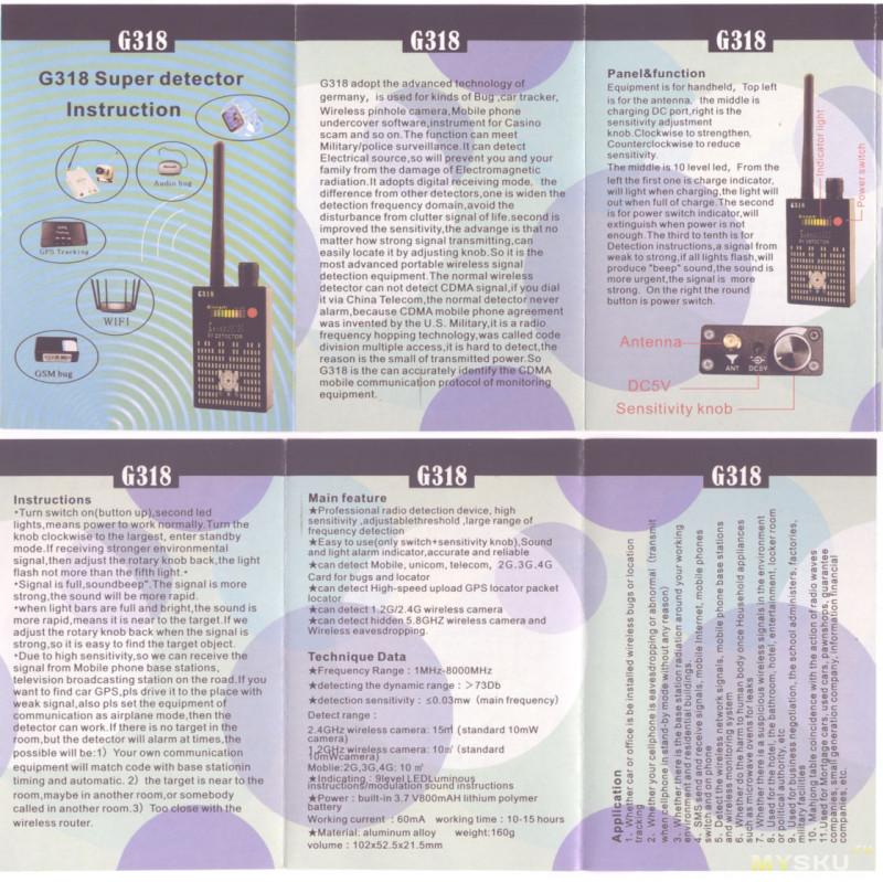 Ищем «жучки» и скрытые камеры: детектор сигнала WiFi и