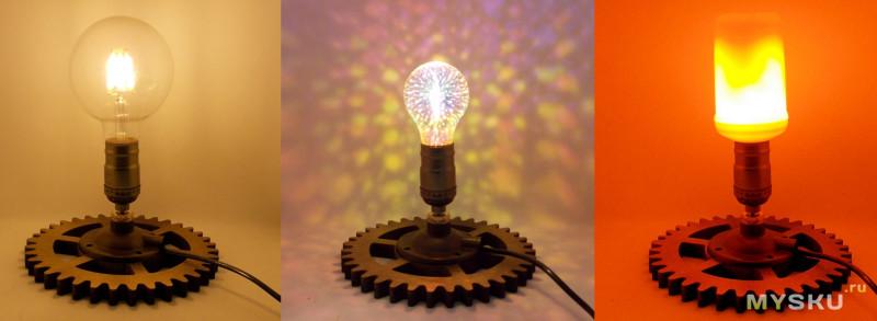 Настольный светильник или ночник в стиле стимпанк