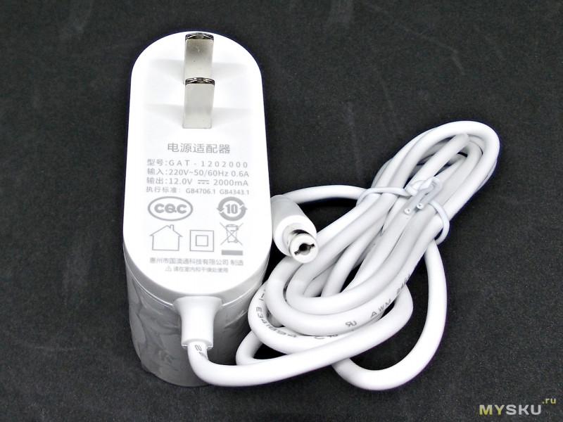 Ультразвуковая ванна-очиститель Xiaomi You Pin EraClean
