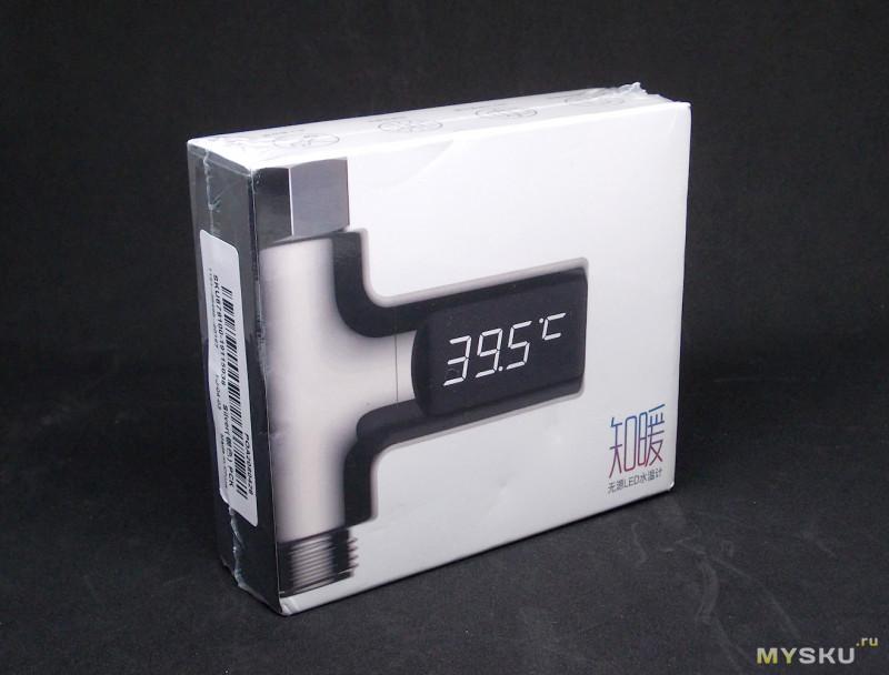 Термометр со светодиодным экраном для душа BD-LS-01