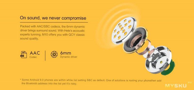Bluetooth 5.0 TWS наушники QCY M10 по промокоду за .99