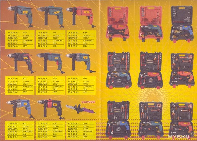 Сетевая ударная дрель 6136 с набором аксессуаров