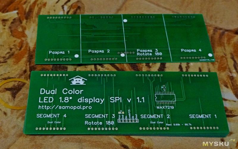 Дисплей на двухцветном семисегментном индикаторе 1.8″