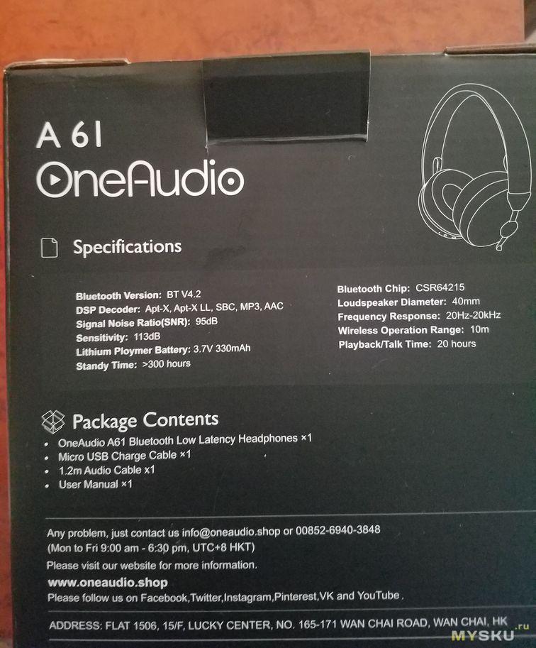 Рискнул и не прогадал - наушники-гарнитура OneAudio (Oneodio) A61 Apt-X Bluetooth 4.2