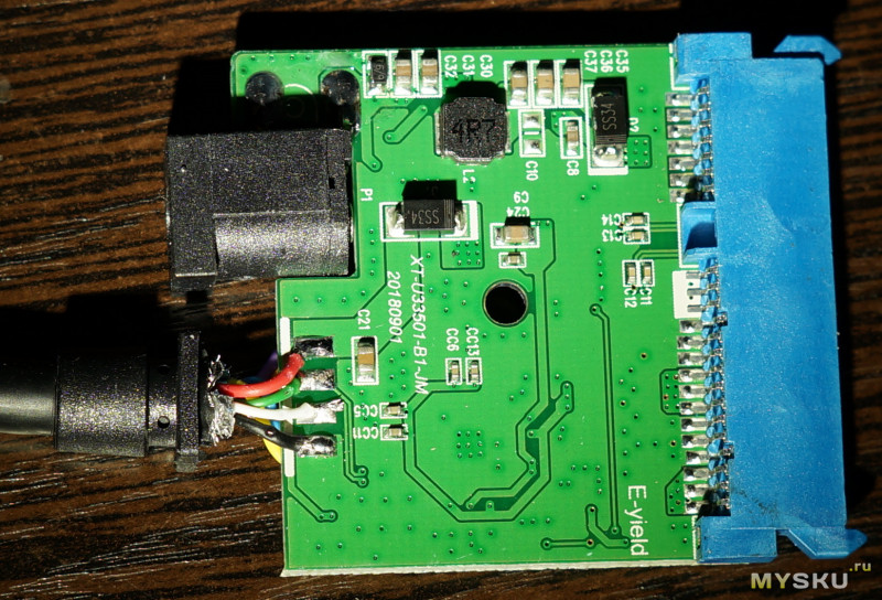 Адаптер SATA-USB 3.0