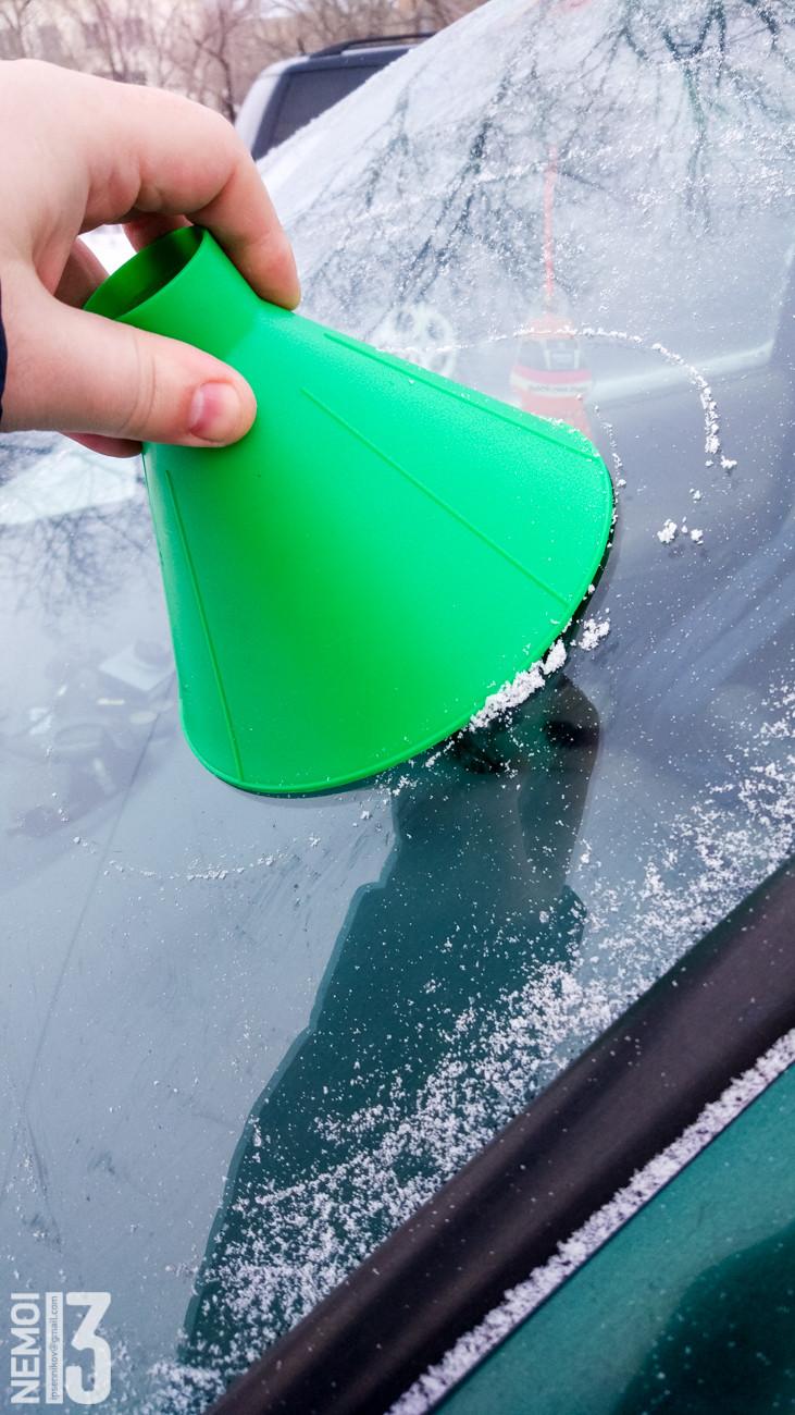 Воронка для очистки лобового стекла от льда и снега. Нанотехнологии в деле, прощай скребок
