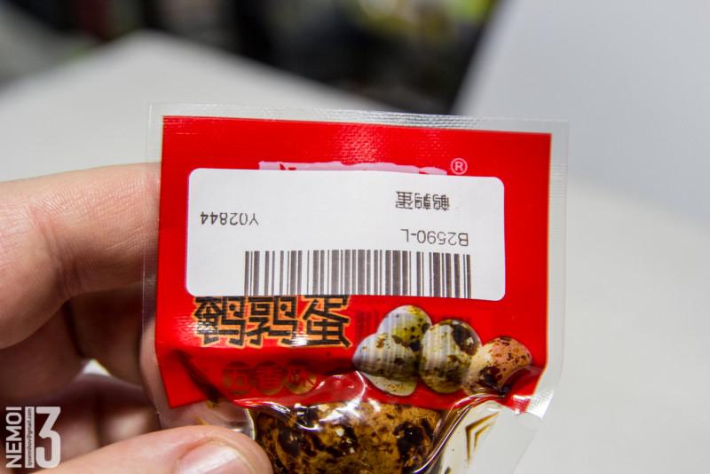 Закуски с EBAY. Пробую пряные перепелиные яйца из Китая. (вкусно)